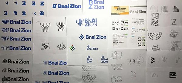bnai zion logo sketches