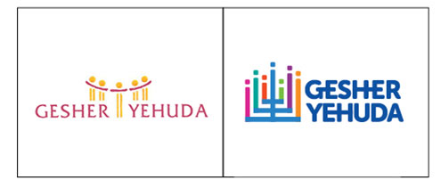Before and after of Langton Creative logo designs for Gesher Yehuda
